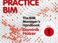 کتاب : Best Practice BIM - The BIM manager's Handbook- Part1