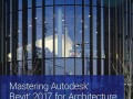 کتاب : Mastering Autodesk Revit 2017 For Architecture